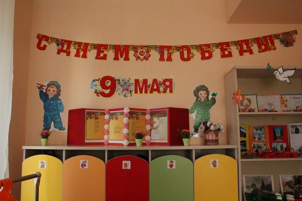 Поздравления с днем рождения внуку на татарском языке